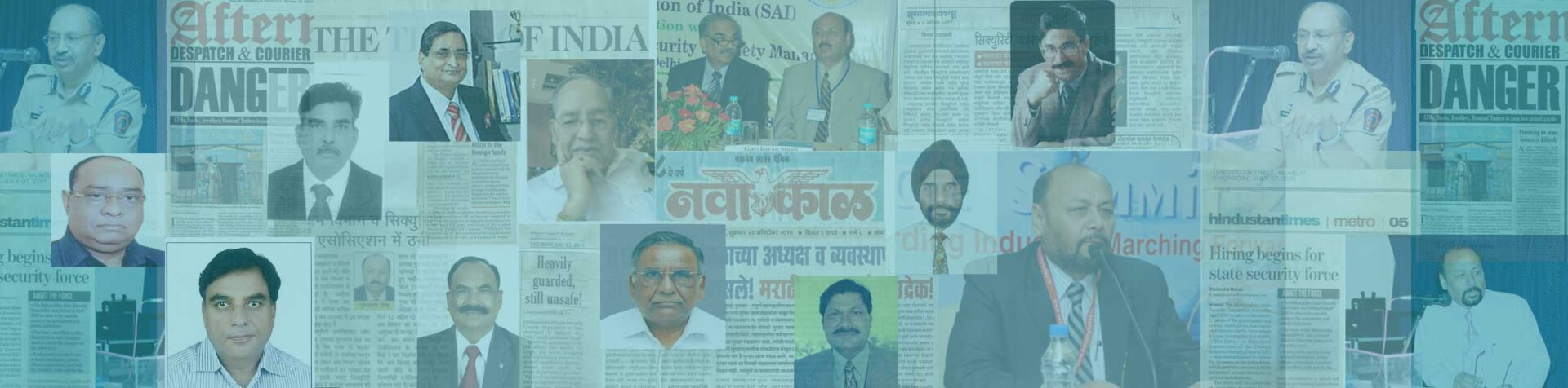 Security Association of India